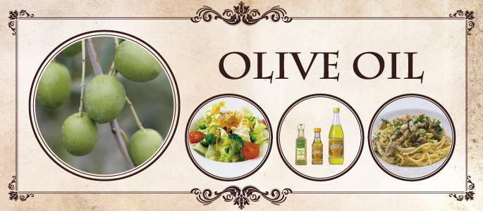 オリーブオイル olive oil
